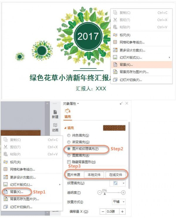 WPS Office2019 v11.1.0.9564绿色最新版g
