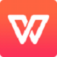 WPS Office 2016 全能版 v11.1.0.9999