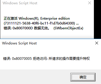 windows10序列号