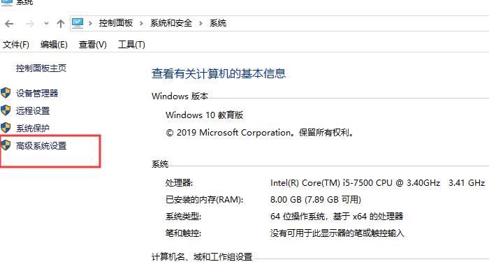 win10镜像1903 GHO 64位下载