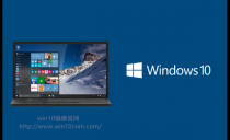 win10 GHO官网镜像 win10镜像1903 GHO 64位下载