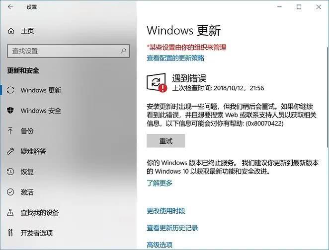 雨林木风Win10专业版64位系统下载_19041.329 gho文件镜像