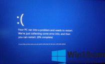 Win10电脑蓝屏提示your pc ran into a problem and needs怎么办?
