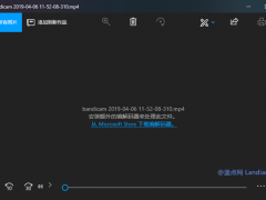 免费恢复 Win10 的 HEVC 视频扩展
