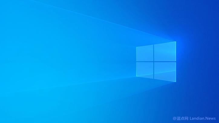 微软再次发布带有测验性质的Windows 10新累积更新 (不主张装置)