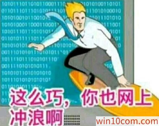 Windows敹急�瑕�臬�典�汪istary����+雿輻�冽��蝔�