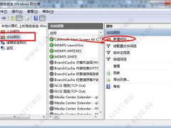 Corel Painter 2019如何利用防火墙阻止联网?
