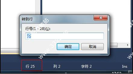 Visual Studio 2010使用方法